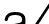 Louis Vuitton 캐리어/보조가방 루이비통 모노그램 킵올 50사이즈 2